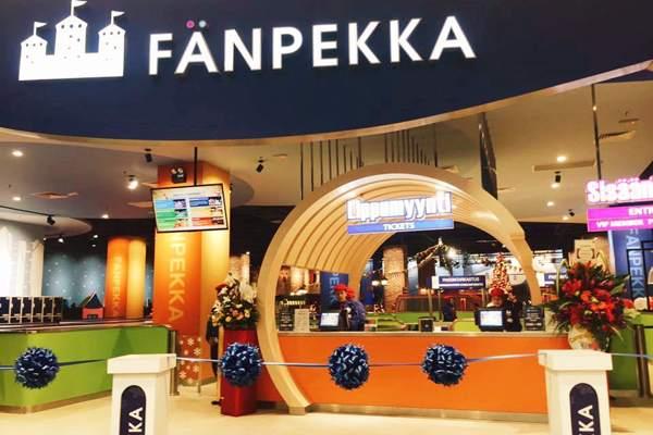 Cổng vào Fapekka AEON Tân Phú